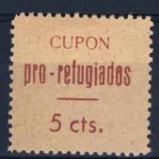 Sellos: CUPON PRO-REFUGIADOS 5 CTS. LORCA (MURCIA) (REFMAR02). Lote 48398388
