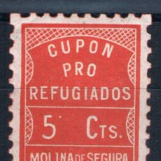 Sellos: CUPON PRO REFUGIADOS MOLINA DE SEGURA 5 CTS. GUERRA CIVIL SELLO LOCAL SOFIMA 1. Lote 48408430