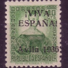 Selos: BB19- LOCALES PATRIOTICOS AVILA EDIFIL 9 * LIGERA SEÑAL FIJASELLLOS . LUJO. Lote 48497757
