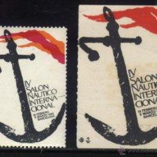 Sellos: S-0011- BARCELONA 1966. IV SALON NAUTICO INTERNACIONAL. SELLO OFICIAL + PARTICIPACIÓN EN SORTEO. Lote 48593605