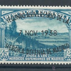 Sellos: R2/ ESPAÑA1938, EDF. 789, CAT. 7,75, II ANIVERSARIO DE LA DEFENSA DE MADRID, NUEVO** S/F. Lote 48684679