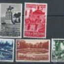 Sellos: R12.G2 / BARCELONA 1936, FERIA DE MUESTRAS, CAT. 23,5€, NUEVOS** S/F. Lote 76862029