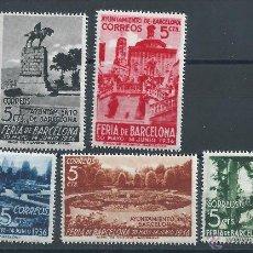 Sellos: R7.G2 / BARCELONA 1936, FERIA DE MUESTRAS, CAT. 23,5€, NUEVOS** S/F. Lote 172403722