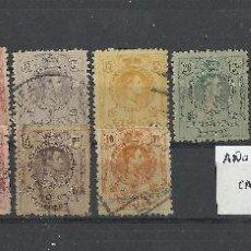 Sellos: AÑO 1909/22 -USADA COMPLETA ALFONSO XII MEDALLON+++58€. Lote 48733317