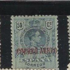 Sellos: Nº 292/96 CON CHARNELA LUJO CATÁLOGO 89€. Lote 48733930