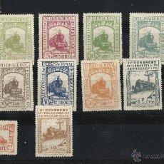 Sellos: AÑO 1930 C.I. FERROCARRILES SIN GOMA BUENOS CENTRAJES CATÁLOGO 1075€. Lote 48734052