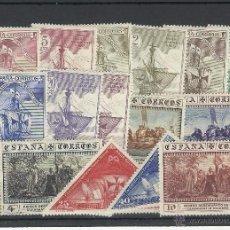 Sellos: AÑO 1930 DESCUBRIMIENTO AMERICA CHARNELA Nº 531/46 VALOR 146€. Lote 48738255