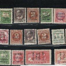 Sellos: AÑOS 1936/39 LOTE SOBRECARGADOS PATRIOTICOS. Lote 48738411
