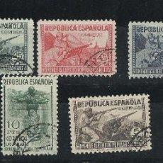 Sellos: AÑO 1938 HOMENAJE EJERCITO POPULAR COMPLETA USADOS LUJO CATA.-725. Lote 48738595