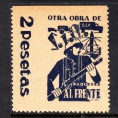 Timbres: SIA GG 1629** - AÑO 1938 - PAQUETES AL FRENTE. Lote 48863092