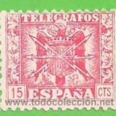 Briefmarken - EDIFIL 78. - TELÉGRAFOS - ESCUDO DE ESPAÑA. (1940-1942). - 48923399
