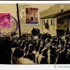 Sellos: POSTAL TERMINO DE LA GUERRA CIVIL, LE PERTHUS EL PUENTE INTERNACIONAL, BONITO FRANQUEO MIXTO, UNICA. Lote 49253733