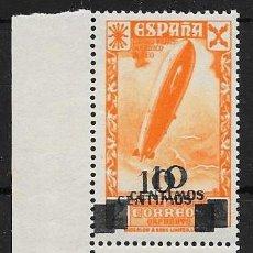 Sellos: ESPAÑA BENEFICENCIA EDIFIL Nº 52HH **. Lote 49410347