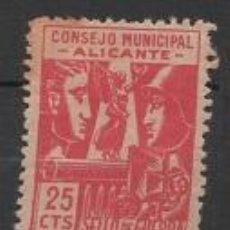Sellos: CL2-608 - GUERRA CIVIL - ALICANTE SELLO DE GUERRA - CONSEJO MUNICIPAL. FESOFI Nº 30 NUEVO CON FIJA. Lote 49447453