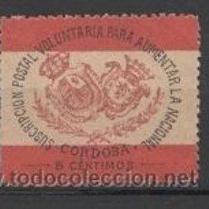Sellos: CL2-490 CORDOBA - SUSCRIPCION POSTAL VOLUNTARIA PARA AUMENTAR LA NACIONAL - 5 CTS NUEVO SIN FIJASELL. Lote 222443862