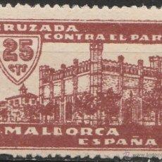 Sellos: MALLORCA. CRUZADA CONTRA EL PARO.25 CTS. .**.MNH. Lote 49479853