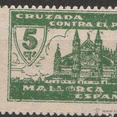Sellos: MALLORCA. CRUZADA CONTRA EL PARO.5 CTS. .**.MNH. Lote 49479873