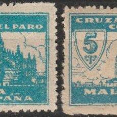 Sellos: MALLORCA. CRUZADA CONTRA EL PARO.5 CTS.PAREJA . VARIEDAD ....**.MNH. Lote 49479895