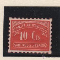 Sellos: SANTIAGO DE LA ESPADA ( JAÉN ) COMITE ANTIFASCISTA 10 CTS NUEVO *** VIÑETA / LOCAL GUERRA CIVIL. Lote 49484443