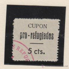 Sellos: LORCA ( MURCIA ) CUPON PRO REFUGIADOS . 5 CTS MARCA REFUGIADO NUEVO VIÑETA / LOCAL GUERRA CIVIL. Lote 49484678