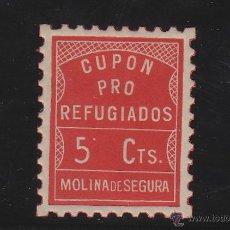 Sellos: MOLINA DE SEGURA ( MURCIA ) CUPON PRO REFUGIADOS . 5 CTS NUEVO *** VIÑETA / LOCAL GUERRA CIVIL. Lote 49484721