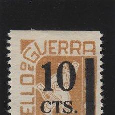 Sellos: CIUDADELA ( MENORCA ) SELLO DE GUERRA SOBRECARGA 10 CTS NUEVO * VIÑETA / LOCAL GUERRA CIVIL. Lote 49490598