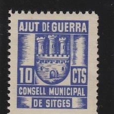 Sellos: MONTCADA I REIXAC ( BARCELONA ) AJUNTAMENT 5 CTS NUEVO * VIÑETA / LOCAL GUERRA CIVIL. Lote 49490827