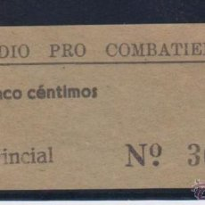 Sellos: SUBSIDIO PRO COMBATIENTE. NO CATALOGADO. Lote 49649061