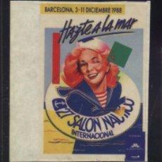Sellos: S-0041- BARCELONA. 27 SALÓN NAUTICO INTERNACIONAL. 1988.. Lote 49700599