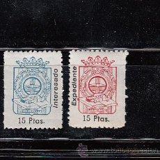 Selos: GRUPO PROVINCIAL SINDICAL AUTONOMO DE AUTO ESCUELA. 2 SELLOS DE 15 PTAS. Lote 49841124