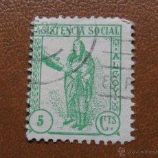 Sellos: ALCOY , ASISTENCIA SOCIAL , 5 CTS. Lote 49901193