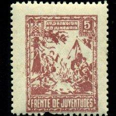 Sellos: *** BONITAS 5 PESETAS DE FRENTE DE JUVENTUDES. NUEVO ***. Lote 49919770