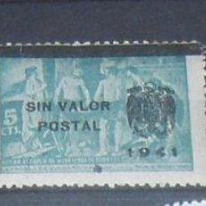 Sellos: HOGAR ESCUELA DE LOS HUERFANOS DE CORREOS.. Lote 50058136