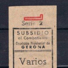 Sellos: GERONA NO CATALOGADO. Lote 50090521