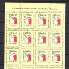 Sellos: .VIÑETAS EXPOSICION MUNDIAL DE FILATELIA -ESPAÑA 75- MADRID 4-13 ABRIL 1975, PLIEGO DE 16,. Lote 135397599
