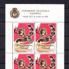 Sellos: .VIÑETAS EXPOSICION FILATELICA NACIONAL, MADRID 18-27 OCTUBRE 1985, PLIEGO DE 4. Lote 50095858