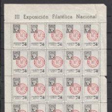 Sellos: .VIÑETAS III EXPOSICION FILATELICA NACIONAL, SEVILLA 12-20 OCTUBRE 1974, PLIEGO DE 20. Lote 50095901