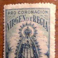 Sellos: SELLO ** PRO CORONACION VIRGEN DE REGLA CHIPIONA - CADIZ - **. Lote 50157756