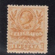 Sellos: ,,TELEGRAFOS 44 CON CHARNELA, ALFONSO XIII . Lote 50250870