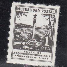 Sellos: ,,BENEFICENCIA MUTUALIDAD POSTAL 1 PTA. -CRUZ- TAMAÑO REDUCIDO SIN CHARNELA, CATALOGO GALVEZ. Lote 50277134
