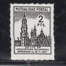 Sellos: ,,BENEFICENCIA MUTUALIDAD POSTAL 2 PTA. TAMAÑO REDUCIDO SIN CHARNELA, CATALOGO GALVEZ. Lote 50277154