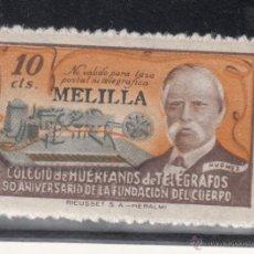 Sellos: ,,BENEFICENCIA HUERFANOS TELEGRAFOS 60 SIN CHARNELA, CATALOGO GALVEZ . Lote 50277554