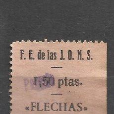 Sellos: 7052-SELLO VIÑETA CUOTA FLECHAS DE TOLEDO 1936/7.F.E,DE LAS J.O.N.S.NO CATALOGADO,INTERESAN. Lote 50288957