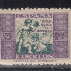 Sellos: ,,BENEFICENCIA HUERFANOS DE CORREOS 8 SIN CHARNELA,. Lote 67110597