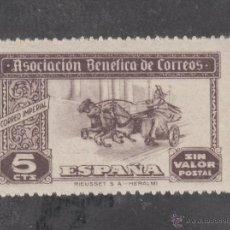 Sellos: ,,BENEFICENCIA ASOCIACION BENEFICA CORREOS 89 SIN CHARNELA, CATALOGO GALVEZ, CORREO IMPERIAL. Lote 50294895
