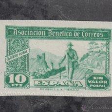 Sellos: ,,BENEFICENCIA ASOCIACION BENEFICA CORREOS 91 SIN CHARNELA, CATALOGO GALVEZ, CORREO RURAL, CARTERO. Lote 50294952