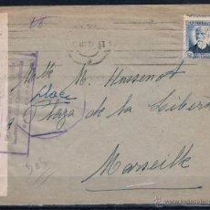 Sellos: 1936.- BARCELONA A MARSELLA. Lote 50339554