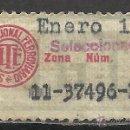 Sellos: 7094-SELLO,CUOTA,VIÑETA ESPAÑA GUERRA CIVIL,U.G.T. SINDICATO NACIONAL FERROVIARIO,1935.HABILITADO,SO. Lote 50346885