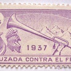 Sellos: SELLO CRUZADA CONTRA EL FRIO 1937 10 CENTIMOS GUERRA CIVIL. Lote 248303550
