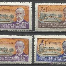 Sellos: 7158-SERIE COMPLETA FISCALES NUEVOS** VALOR CATALOGO FILABO 75,00€ AÑO 1945 30/33 COLEGIO DE HUERFAN. Lote 205585272